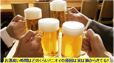 ビールで乾杯1