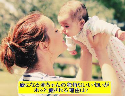赤ちゃん抱き上げ1