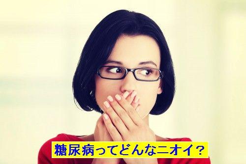 口をおおう女性1