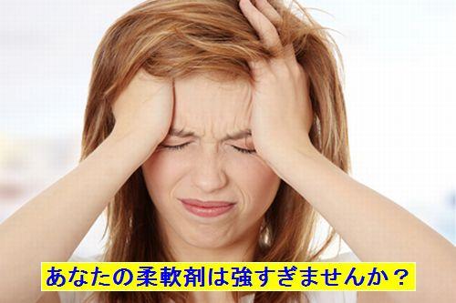 頭痛の女性1