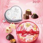 GODIVAのバレンタインコレクション2017紹介!友チョコや本命にも自分へのご褒美にも!