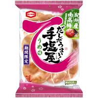 亀田製菓 手塩屋 うめ味9枚入り