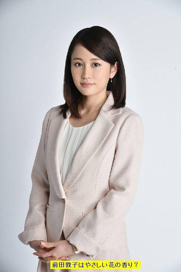 前田敦子1