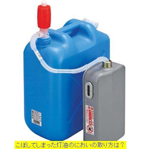 灯油タンクとポンプ1