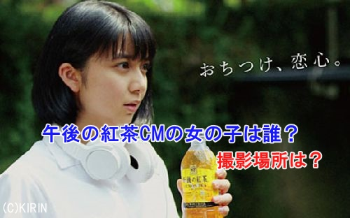 午後の紅茶レモンティー アイキャッチ1